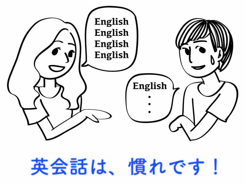 スパルタ英会話の画像