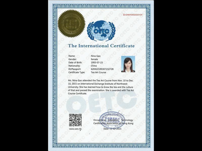 【国際認証資格取得】Tea Art Course国際茶芸コースの画像