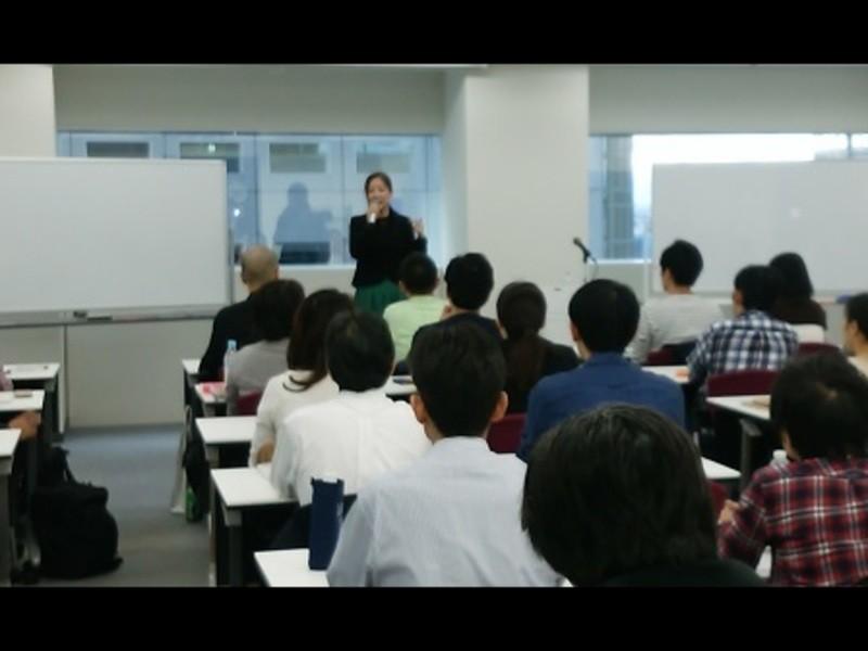 新宿開催:苦手な人とラクに話せる!3つの会話テクニック実践セミナーの画像