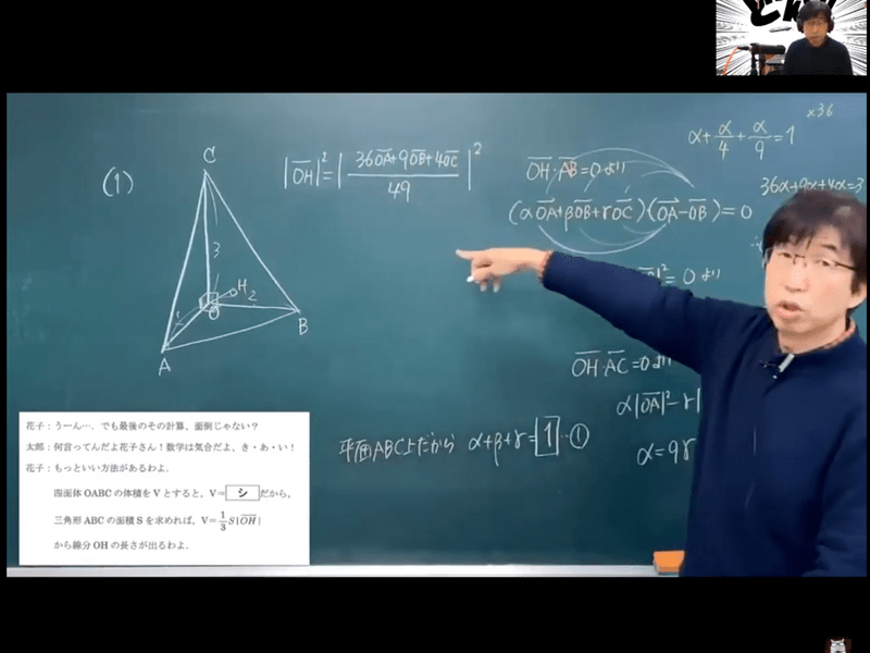 大学受験用「数学」特講第1弾。「数学B 等差数列と等比数列」の画像