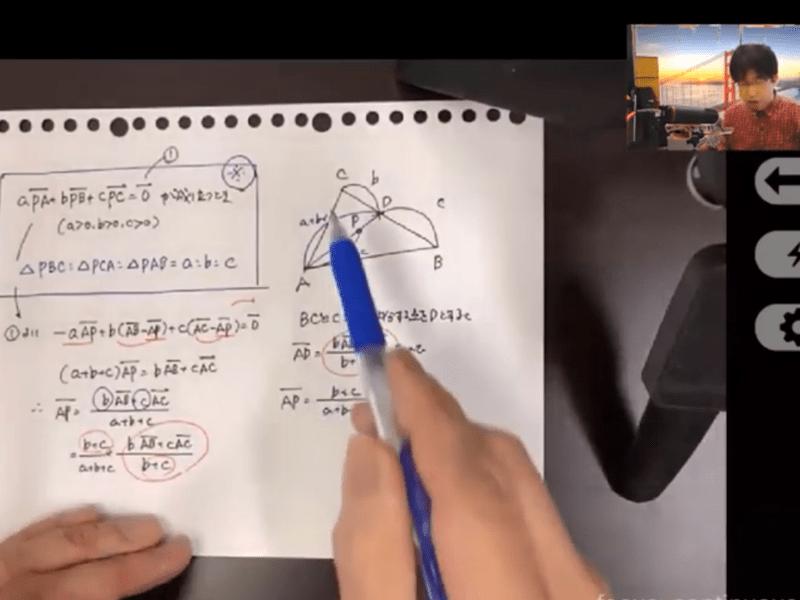 松楠学舎オンライン大学受験数学講座「数B 数列② 和の計算」の画像