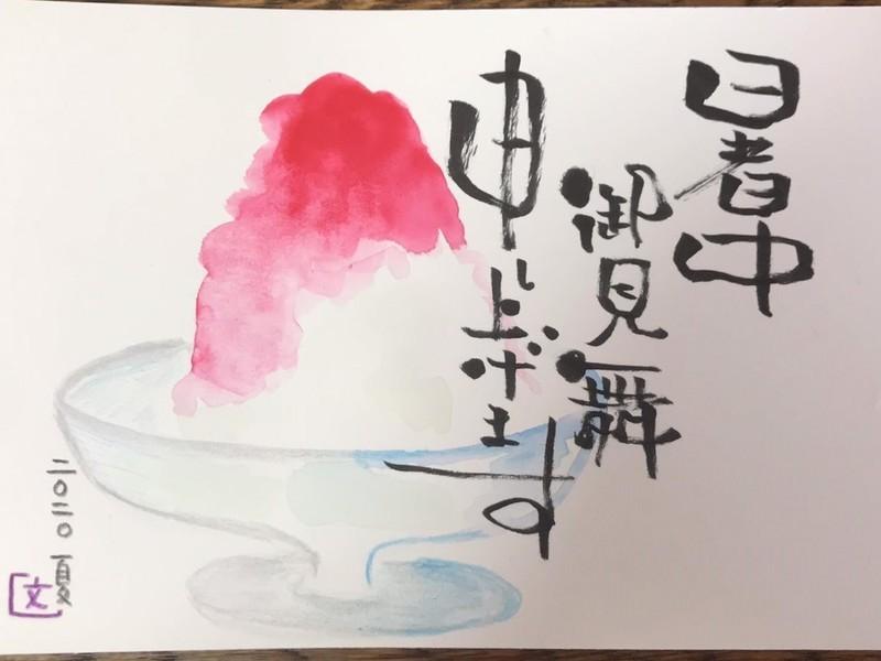 【親子ワークショップ】乳がん予防 × 大切な人に絵手紙を贈ろう講座の画像