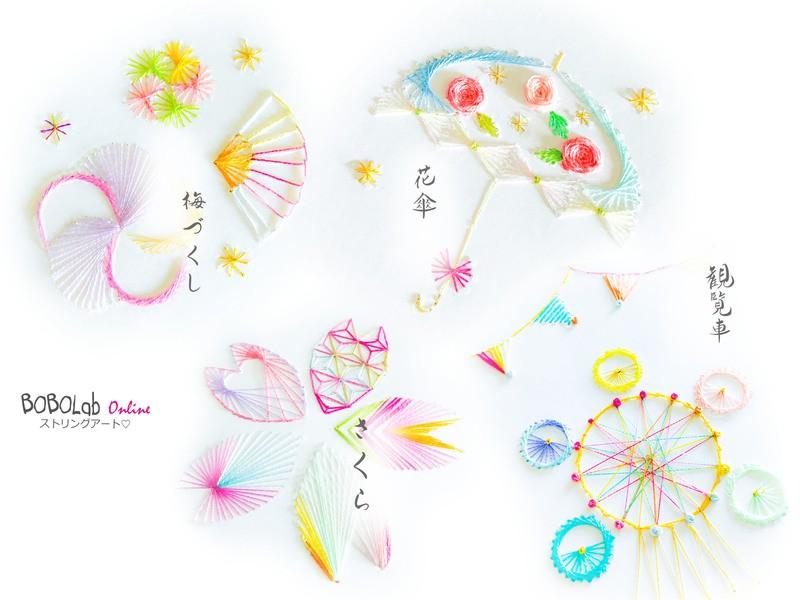 【オンライン開催】日々の紙刺繍☆(中級者用)の画像