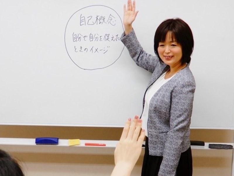 新宿:人前での印象がメチャメチャ良くなる!あがらずに話せる!話し方の画像