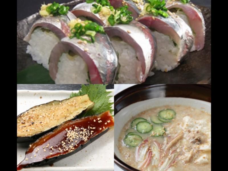 夏限定 鯵のさばき復習編 鯵棒寿司とアジの冷や汁の画像