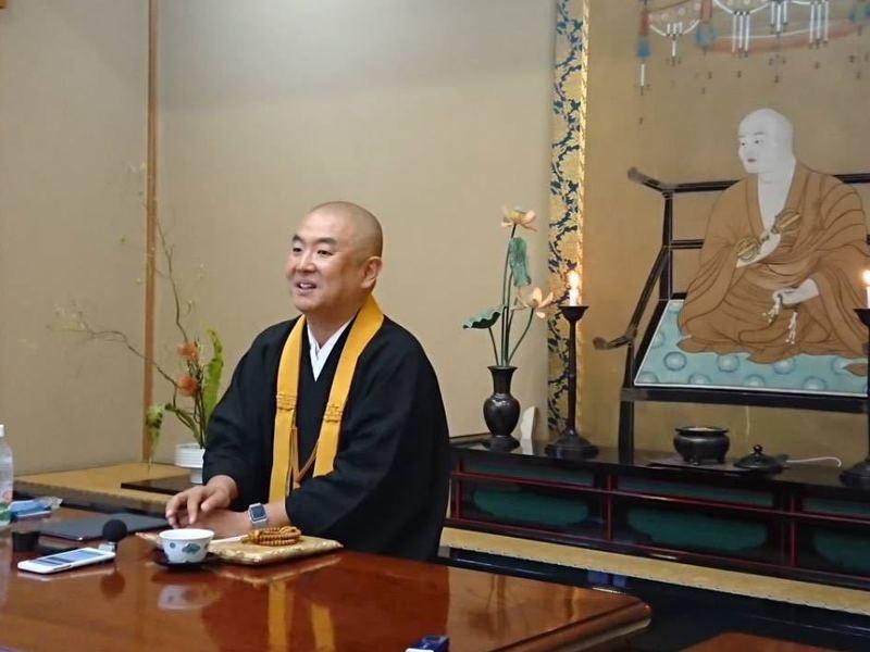 【zoom版】真言宗・仏教講座「般若心経」の画像