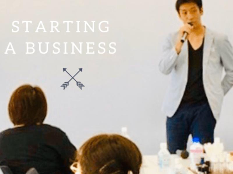 今あるスキルを商品にして起業・副業で売り上げを3倍上げる方法の画像