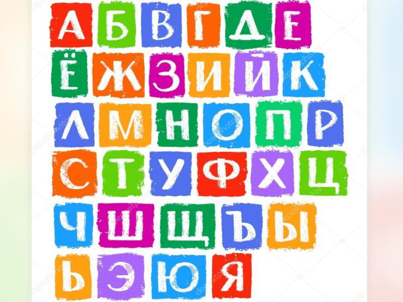 【オンライン】気軽に始めるロシア語★全く初めての方向け講座の画像