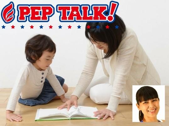 【オンライン】子どものやる気を引き出す言葉がけ/40分ミニ講座の画像