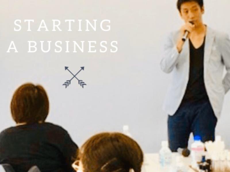 2日間で学ぶ、今あるスキルを商品に起業・副業で売上げ3倍にする方法の画像