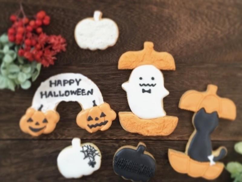 【オンラインレッスン】ハロウィンのアイシングクッキーレッスンの画像