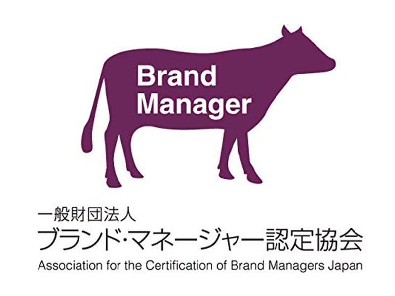【金沢】ブランディング入門セミナーBM認定協会/12月20日(日)の画像