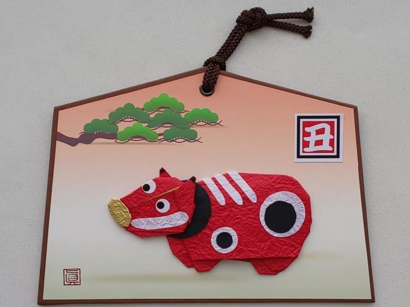 折り紙四季折々「赤べこ」の絵馬を作りましょうの画像
