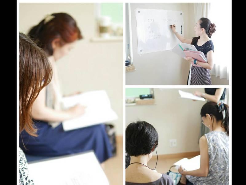 愛と勇気づけの親子関係講座「SMILE(スマイル)」@表参道の画像