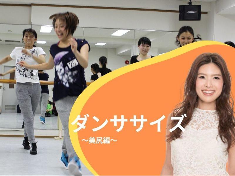 【オンライン】『効率良くお尻トレーニング!』の画像