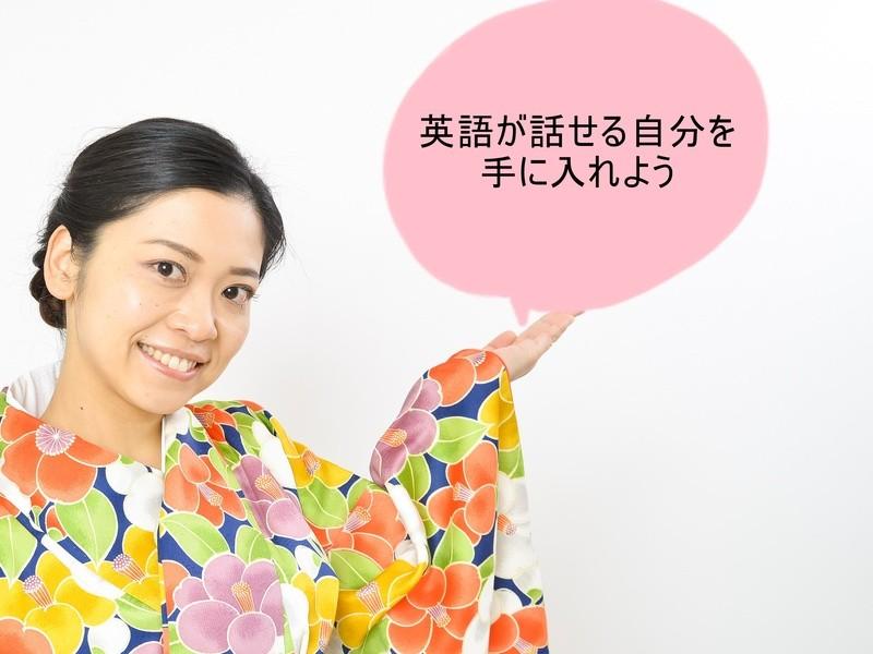【脳トレ英会話】英語を話すしくみが分かるオンライン英会話の画像