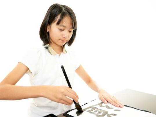 ~書道~ 好印象の美しい文字のコツ 親子で参加もOK!大人から子供の画像