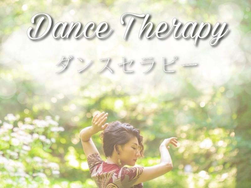 ダンスセラピー オンラインレッスン⭐︎の画像