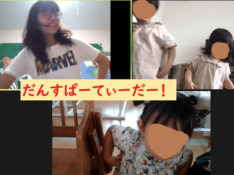 [オンラインイベント] はずかしがり屋さんのエイゴトークの画像