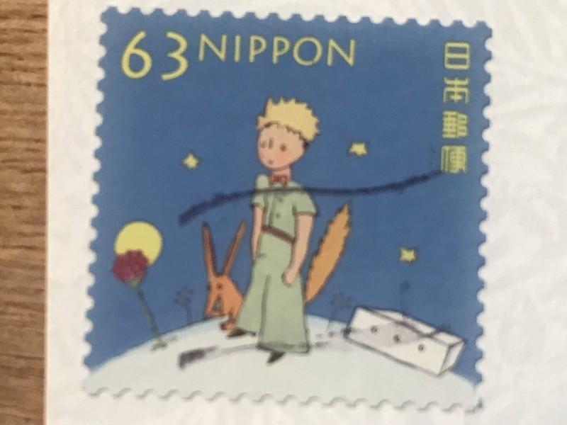 Le Petit Prince ☆ 星の王子さま を原文で読む!の画像