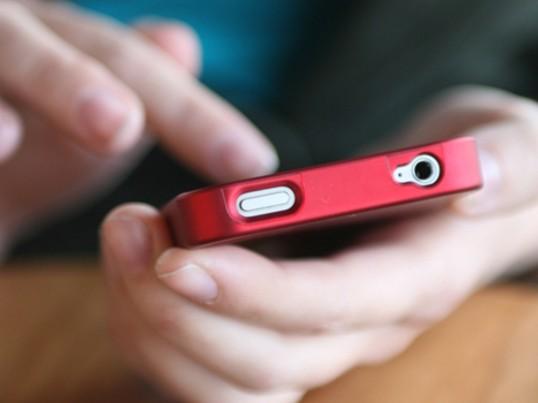 あなたの年収が上がる!?毎月の「通信費削減」でHappy♪の画像