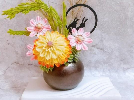 つまみ細工で季節のお飾りを作ろう!【十五夜】のお飾りの画像