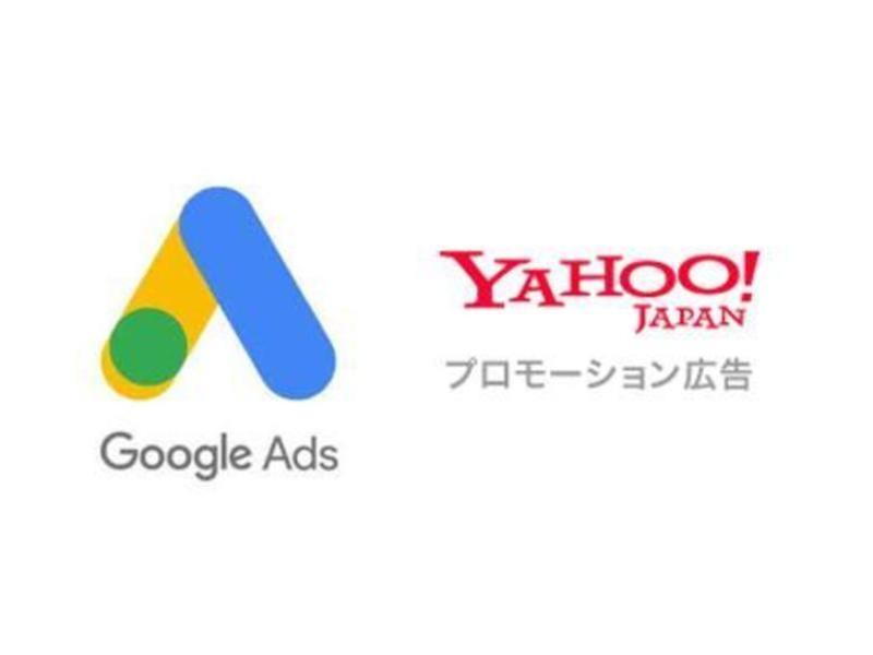 オンライン【初心者向け】今すぐ顧客を刈取るリスティング広告勉強会の画像