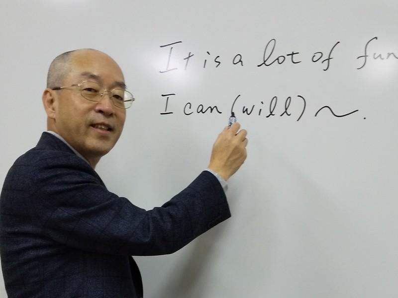 英検® 対策 飯田オンライン英語塾の画像