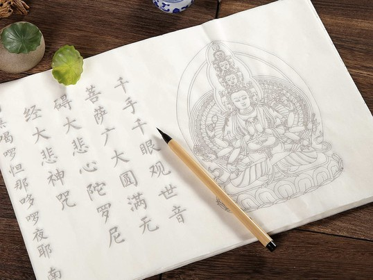【対面】筆文字アート【写経体験】アネラ主催の画像