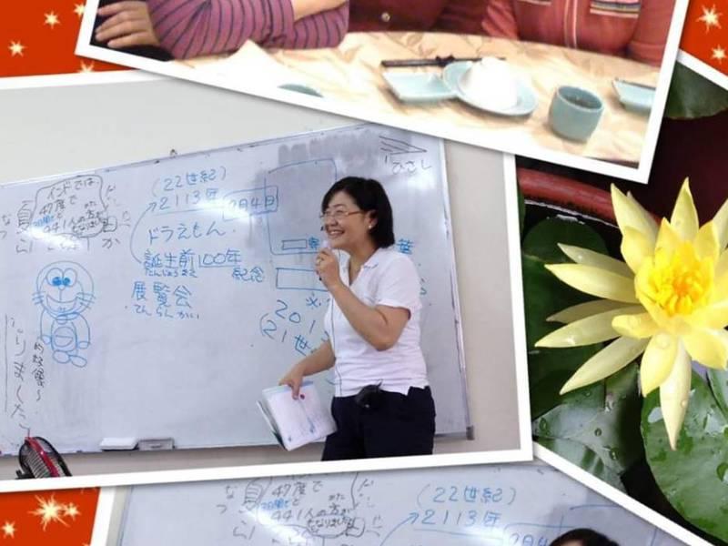 【朝・昼・夜活】初めての『中国語発音しっかり❗️講座』そり舌音編の画像