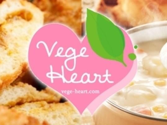 VegeHeart米粉のグルテンフリー&ビーガン講座の画像