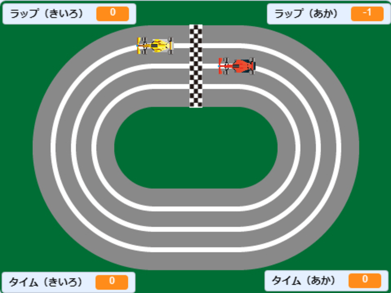 《オンライン開催》小学生向け♪ Scratch入門 4.カーレースの画像