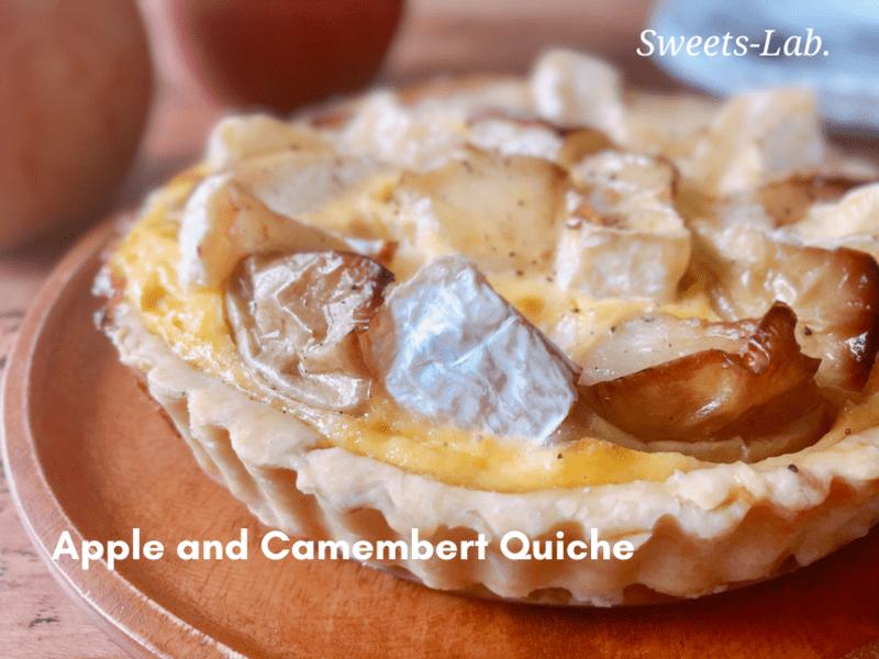 【初めてのキッシュ作り!】リンゴ × カマンベール のキッシュの画像