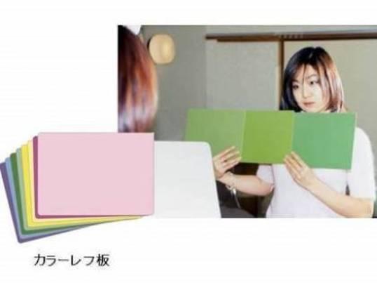 あなたの色を見つける「わたしの色型」の画像