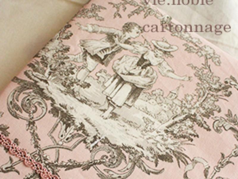 カルトナージュでエレガントなバインダー作りの画像