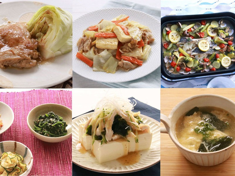 【オンライン】食べてキレイ✨×免疫力UP💪×塩だれメニュー6品の画像