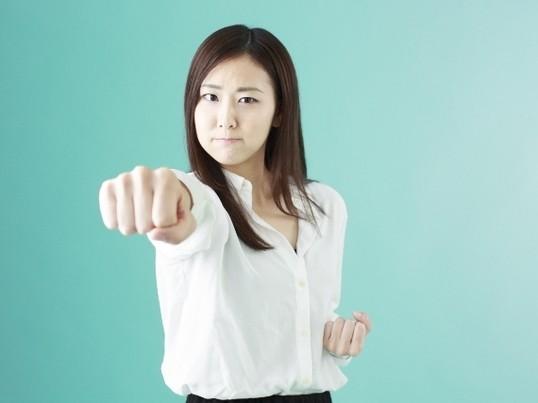 護身合気柔術の画像