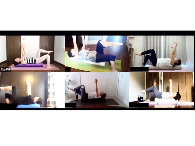 【お尻お腹強化!】美BODYピラティス オンライン(水曜10時)の画像