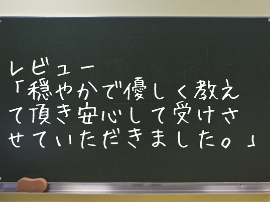 プロ家庭教師が1:2で小中学生の勉強を教えます。2人分の価格です。の画像