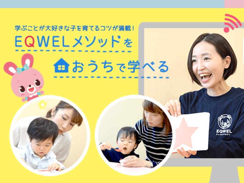 親子で英語・英会話 子どもが英語を話しだす!英語絵本の読み聞かせ方の画像