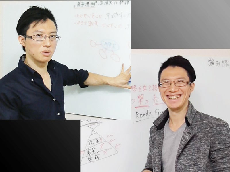 ビジネス戦略を体系的に学ぶ!0から戦略を立てるための本質の授業!の画像