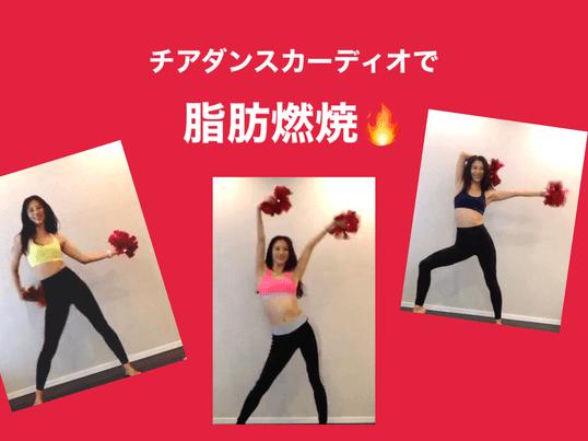 脂肪燃焼&ウエスト痩せ☆ Glamourcise(グラマサイズ)の画像