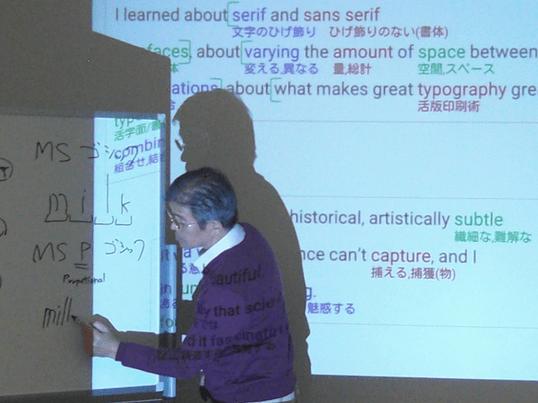 『スタンフォードの英語ができる自分になる教室』を正しく読む(前編)の画像