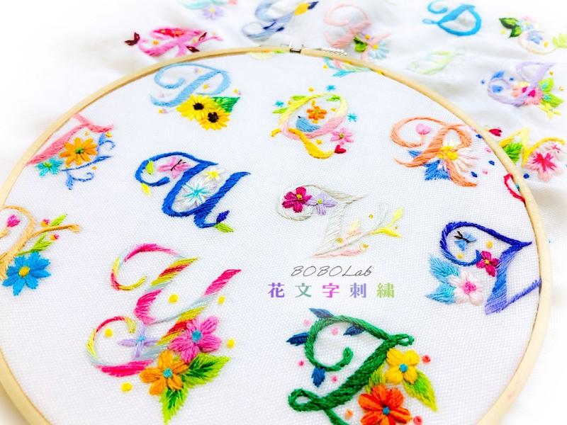 私だけのオリジナル花文字刺繍♡の画像