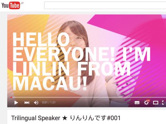 初心者向け!週に2時間英語話しましょう!の画像