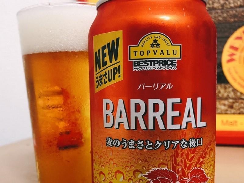 【オンライン】発泡酒&ラガーがより劇的に美味しくなる注ぎの極意の画像