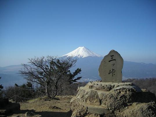 高尾山の次のステップへ! 三つ峠山(1,785m)の画像