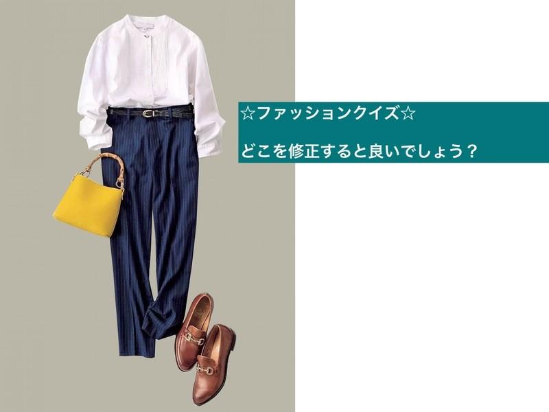 『ファッション センス』は知識から☆楽しく学ぼう!【豆知識クイズ】の画像