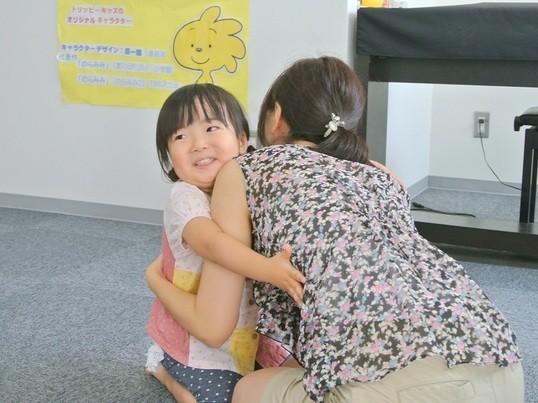 親子の為の新しいコミュニケーションダンスレッスン!の画像