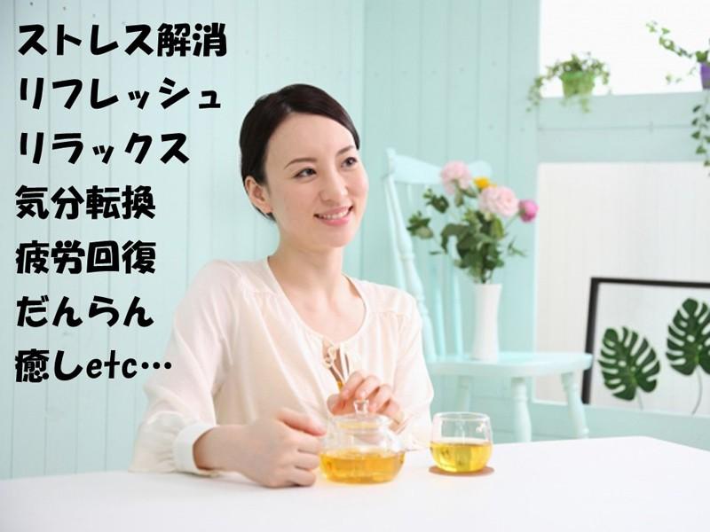おうちカフェで気分を上げるお茶を見つけよう!超入門中国茶講座の画像